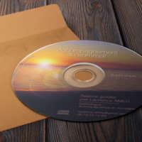 cd sophrologie et sommeil